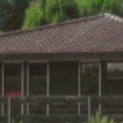 Centre Scout des Pérouses