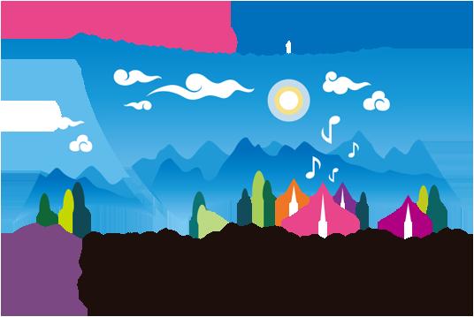 25 World Scout Jamboree
